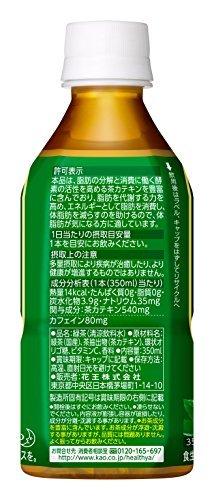 350ml×24本 [トクホ]ヘルシア 緑茶 350ml×24本_画像3