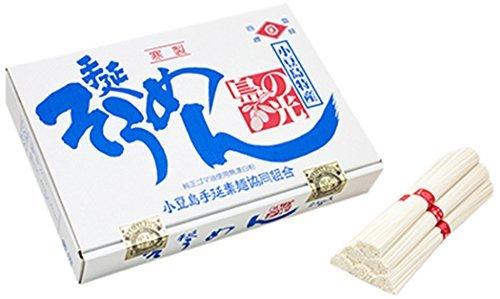 (3kg(50g×60束)約30食分) 小豆島手延素麺 島の光 (3kg(50g×60束) 約30食分)_画像2