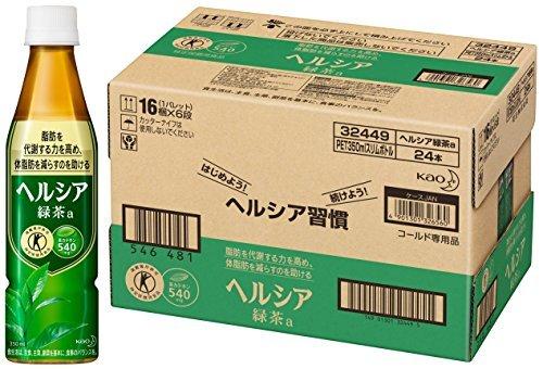 350ml×24本 [トクホ]ヘルシア 緑茶 スリムボトル 350ml×24本_画像1