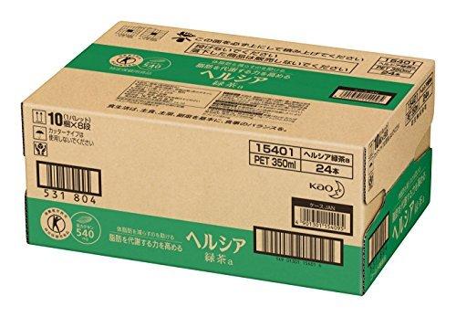 350ml×24本 [トクホ]ヘルシア 緑茶 350ml×24本_画像5