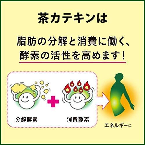 350ml×24本 [トクホ]ヘルシア 緑茶 スリムボトル 350ml×24本_画像5