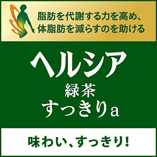 350ml×24本 [トクホ]ヘルシア 緑茶 350ml×24本_画像6