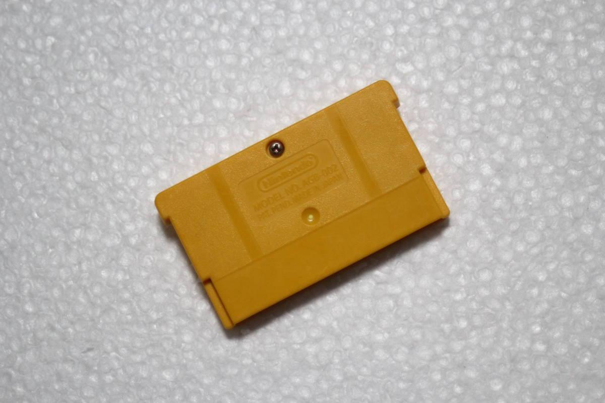 ゲームボーイアドバンスソフト スーパーマリオブラザーズ2 AGB-002