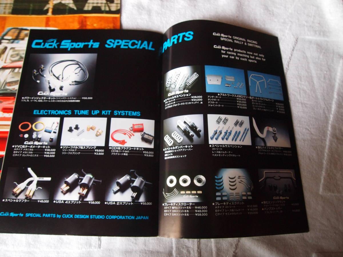 クックス・ポーツ Cuck Sports カタログ + K-CARスペシャル付録_画像9
