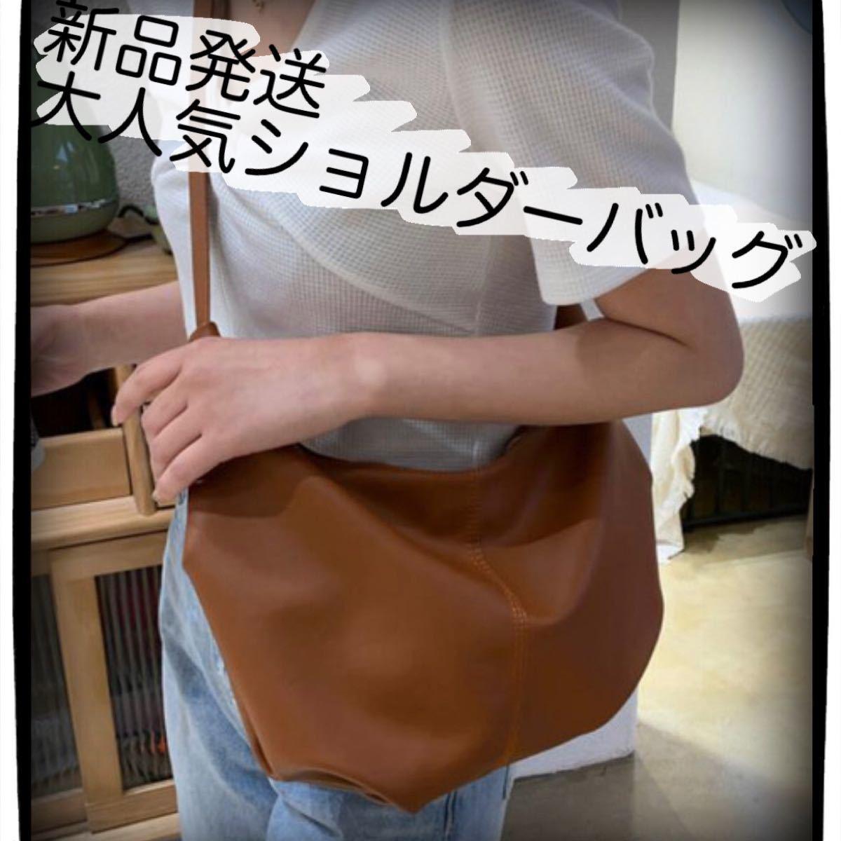 ショルダーバッグ トートバッグ レディース 高品質 茶 鞄 小物入れ おしゃれ 大容量 かばん