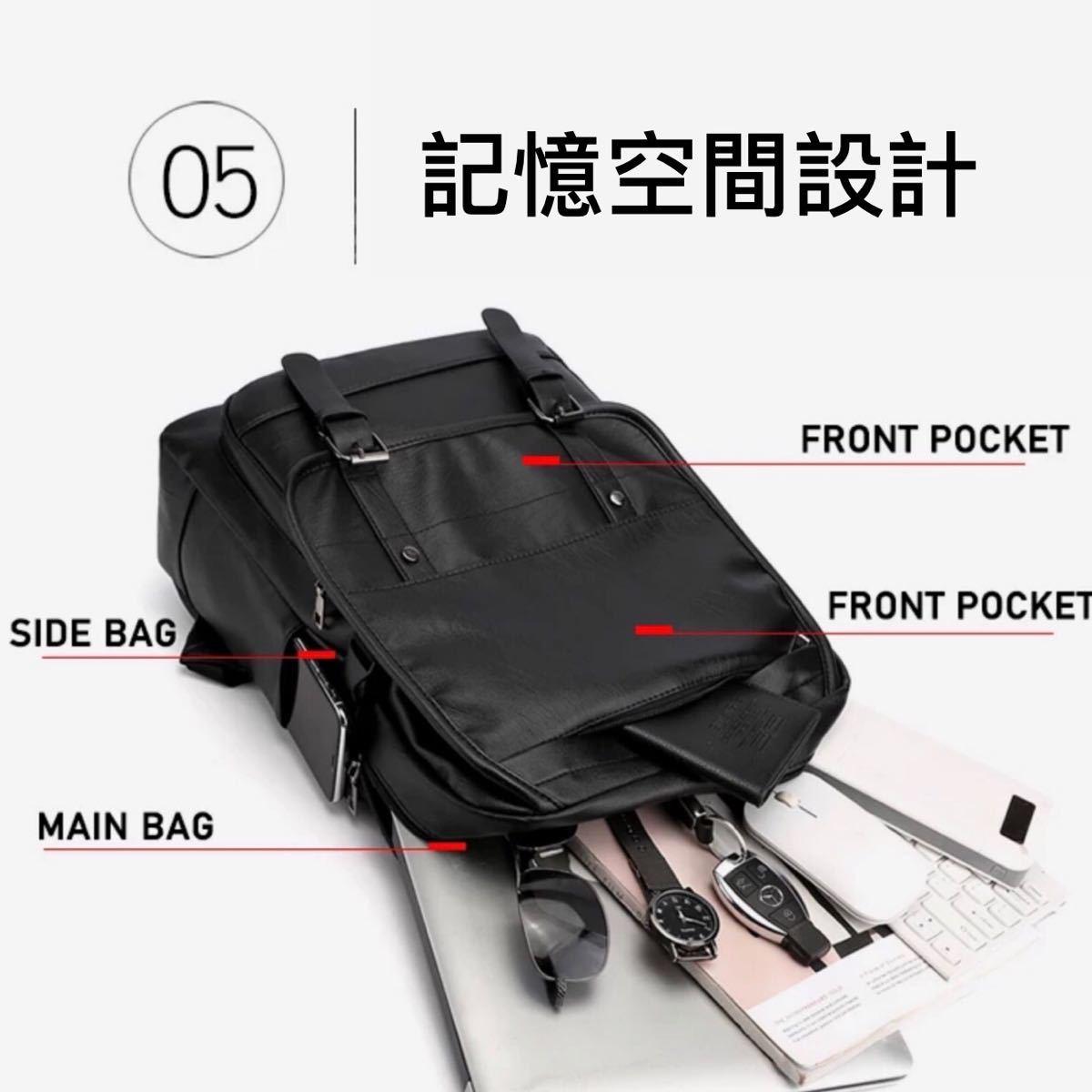 メンズ ビジネスリュック バックパック 大容量 防水 PCバッグ 多機能 高品質 出張バッグ