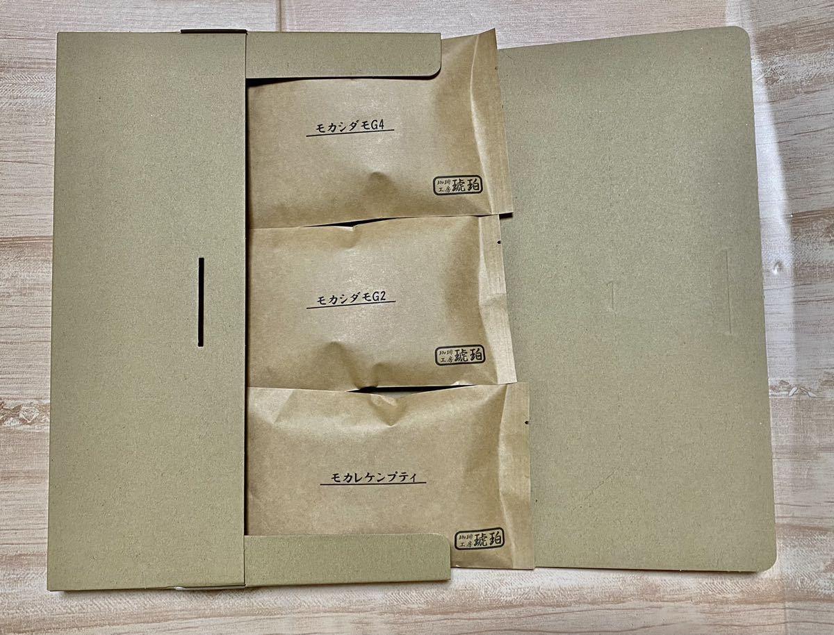 エチオピア飲み比べセット自家焙煎コーヒー豆3種(100g×3個)_画像2