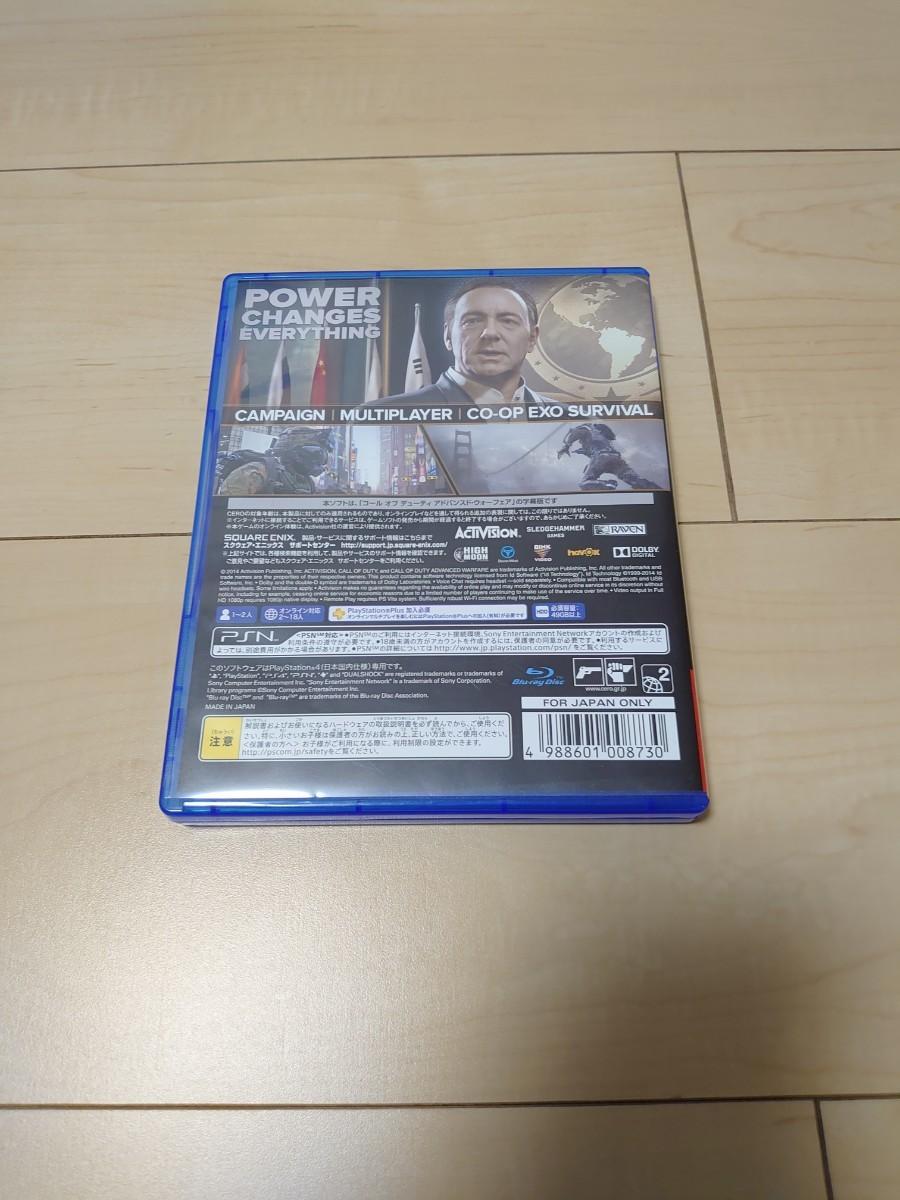 コールオブデューティアドバンスド・ウォーフェア PS4ソフト
