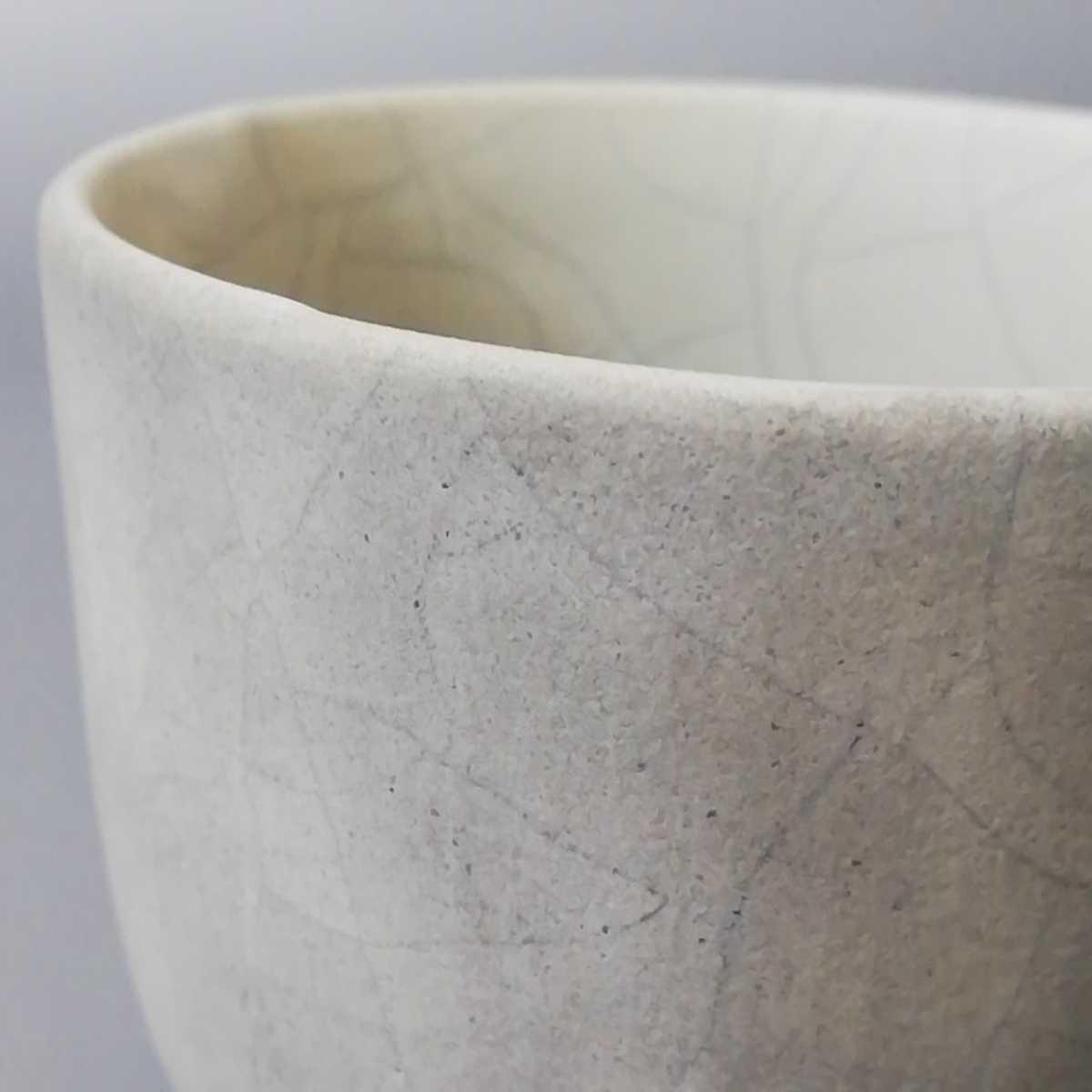 三23)萩焼 コーヒーカップ マグカップ 珈琲器 未使用新品 同梱歓迎_画像9