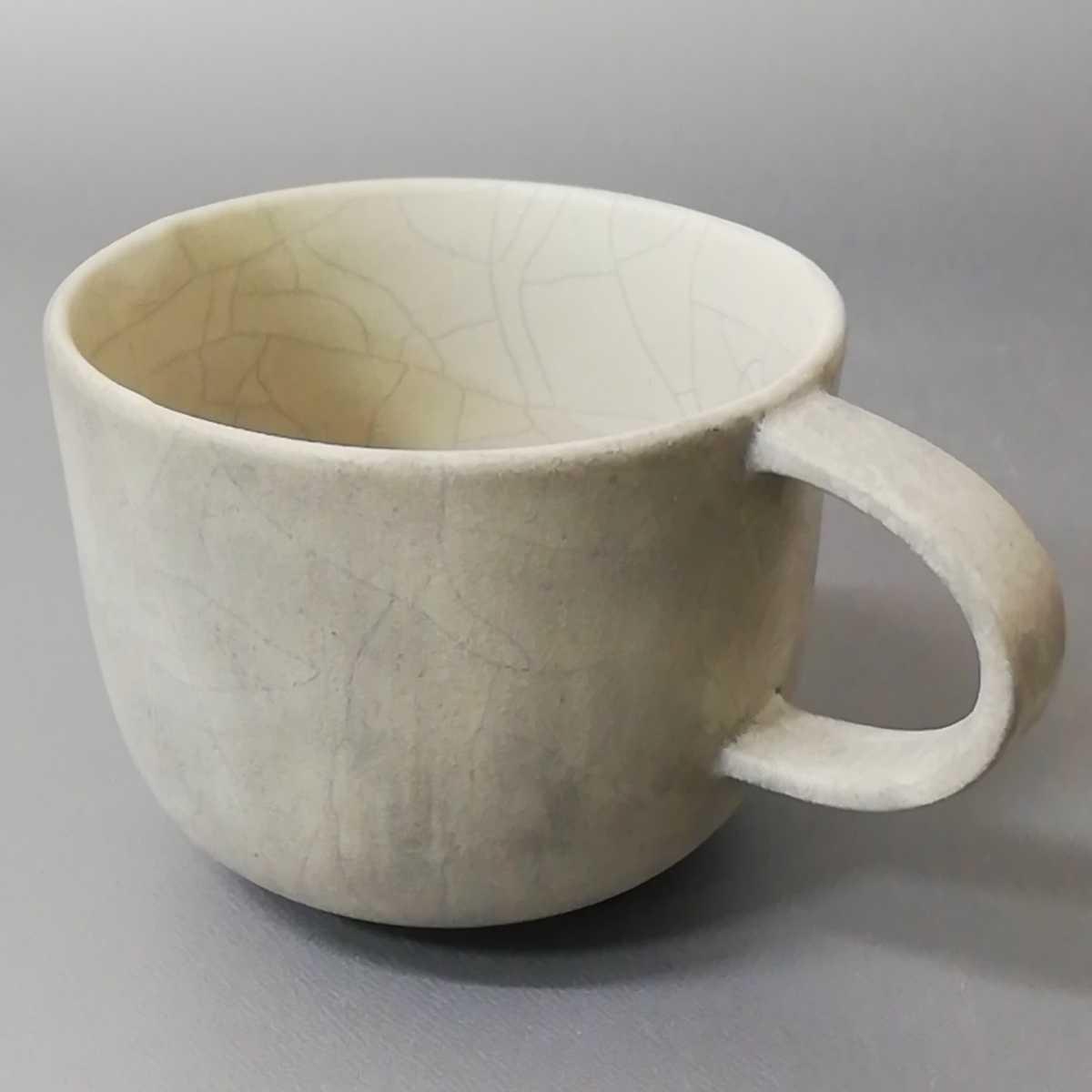 三23)萩焼 コーヒーカップ マグカップ 珈琲器 未使用新品 同梱歓迎_画像8