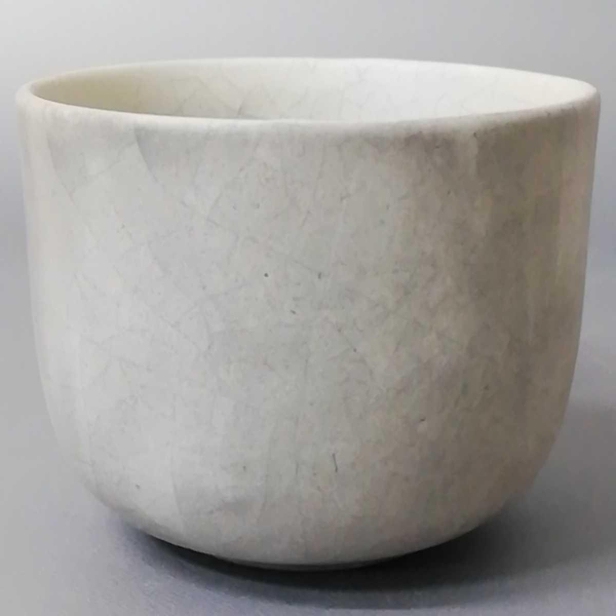 三23)萩焼 コーヒーカップ マグカップ 珈琲器 未使用新品 同梱歓迎_画像3