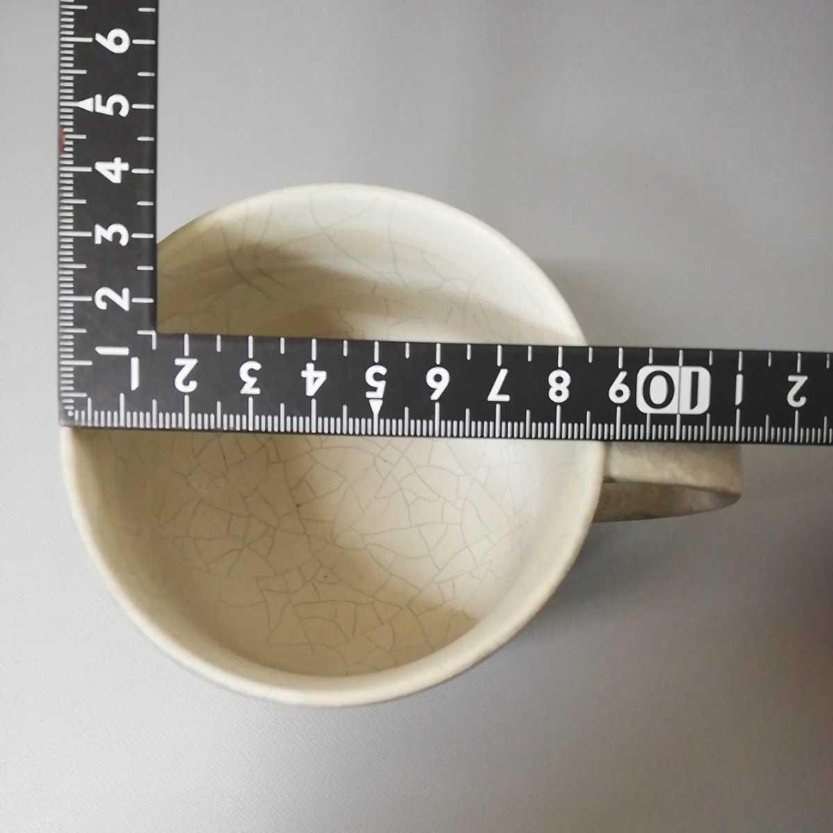 三23)萩焼 コーヒーカップ マグカップ 珈琲器 未使用新品 同梱歓迎_画像7