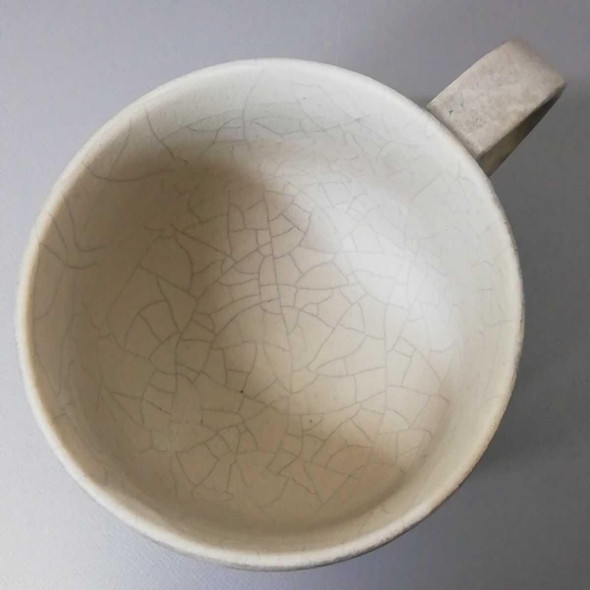三23)萩焼 コーヒーカップ マグカップ 珈琲器 未使用新品 同梱歓迎_画像4