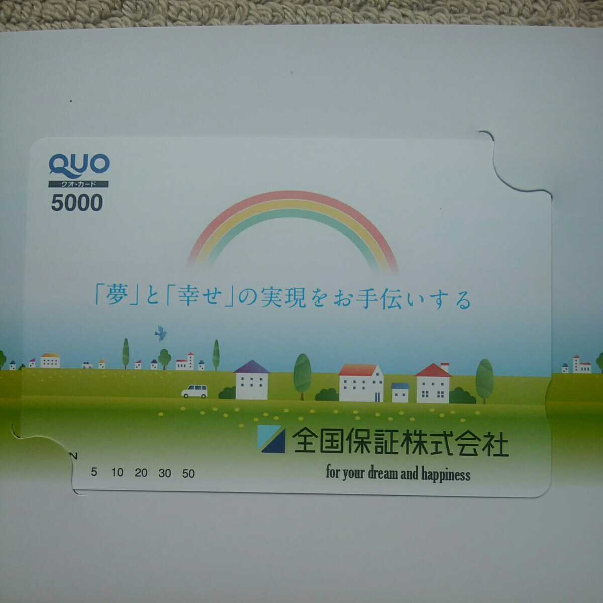 全国保証株式会社のQUOカード未使用品5,000円相当の出品です。_画像2