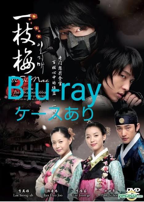 韓国ドラマ イルジメ 全話 Blu-ray