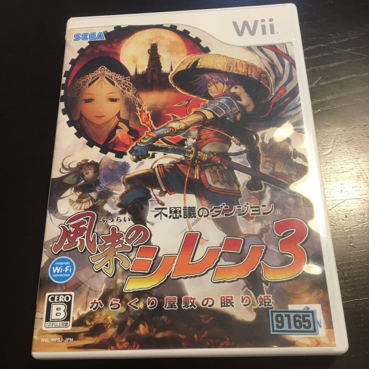 Wii風来のシレン3 不思議のダンジョン
