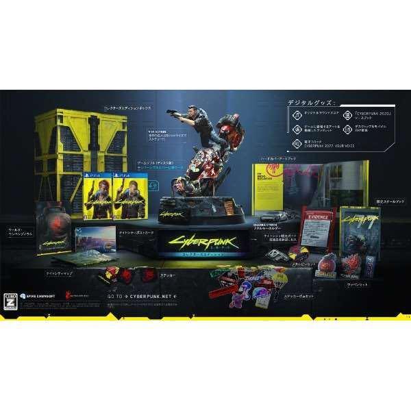 【PS4】サイバーパンク2077 コレクターズエディション【Amazon.co.jp限定】SAMURAIステッカー付