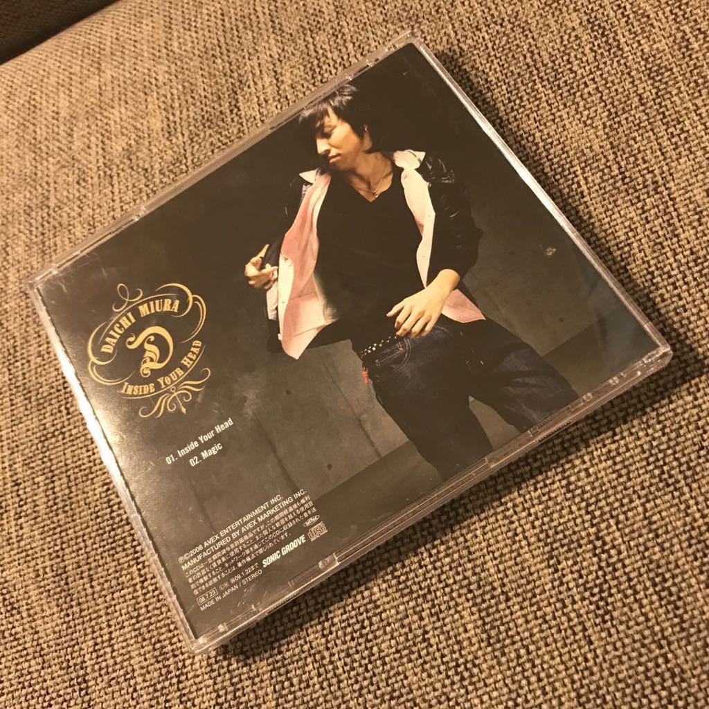 『直筆サイン!』 三浦大知 CD 「INSIDE YOUR HEAD」 レア IYH 即決