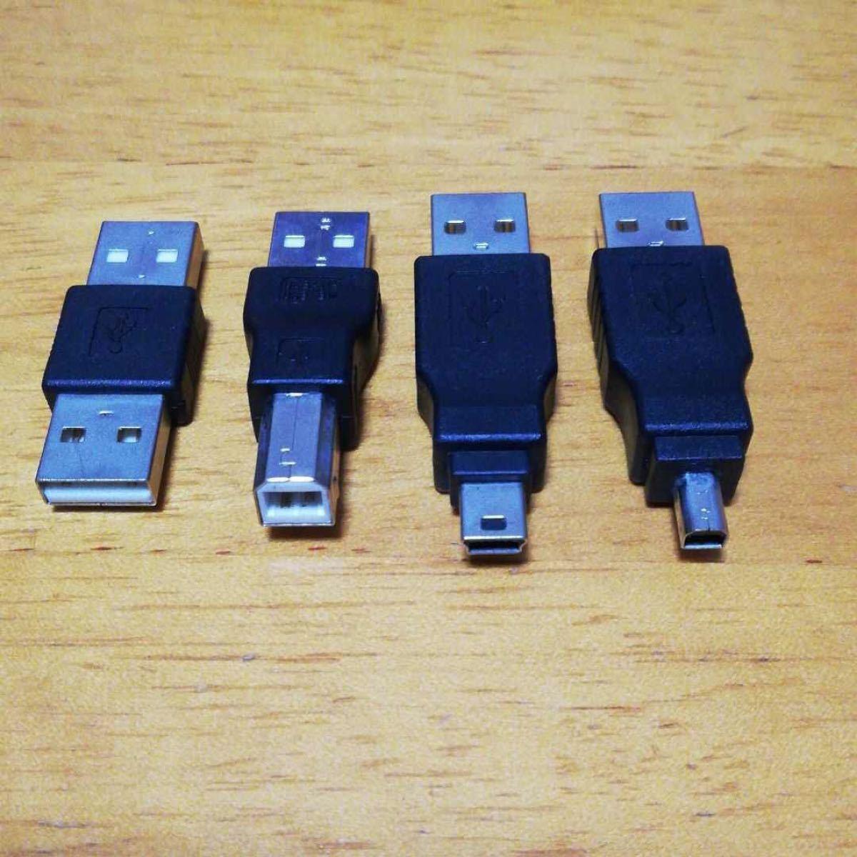 USB延長コード&変換アダプター miniUSB USB