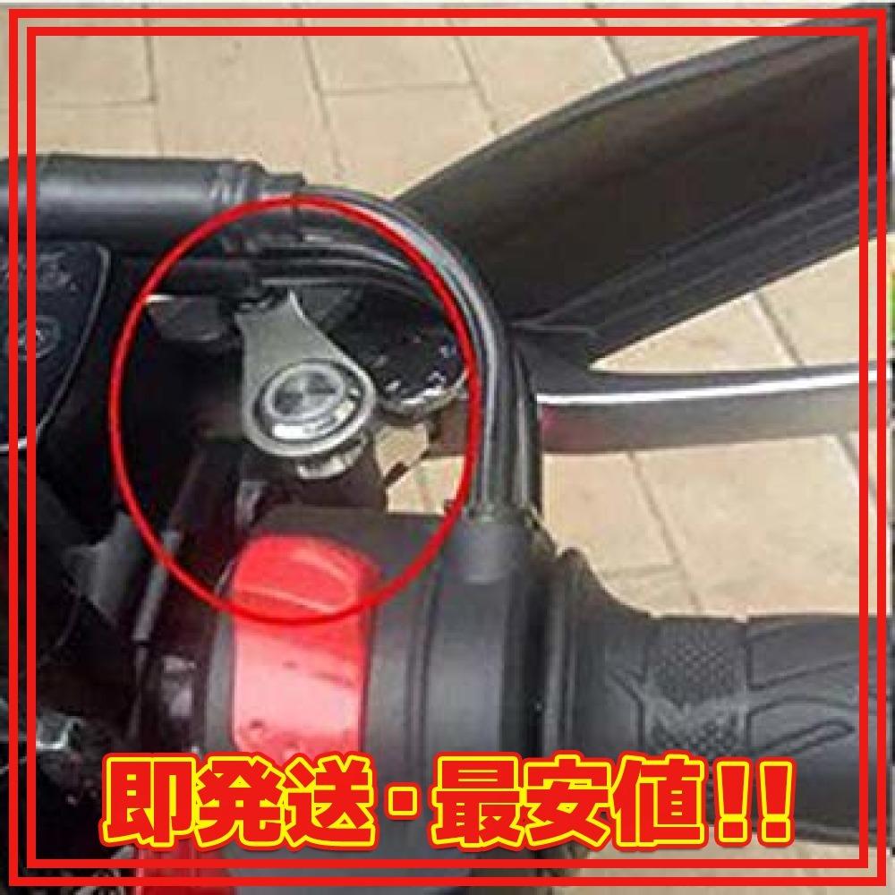 オートバイハンドルバースイッチ ATVバイク 12V LED ヘッドライトフォグライトスイッチ 防水 過負荷保護 ブルーライト_画像5
