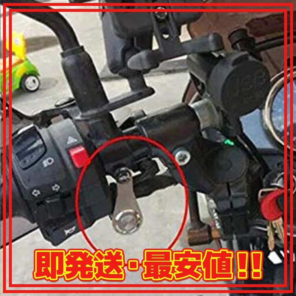 オートバイハンドルバースイッチ ATVバイク 12V LED ヘッドライトフォグライトスイッチ 防水 過負荷保護 ブルーライト_画像4