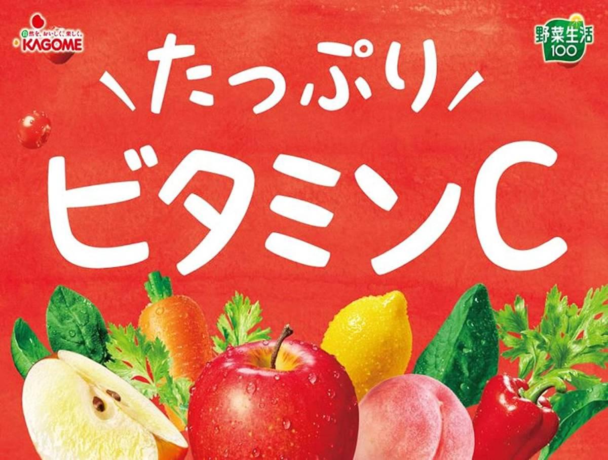 1日分のビタミンCが摂れる!カゴメ 野菜生活100 アップルサラダ 200ml ×24本_画像3