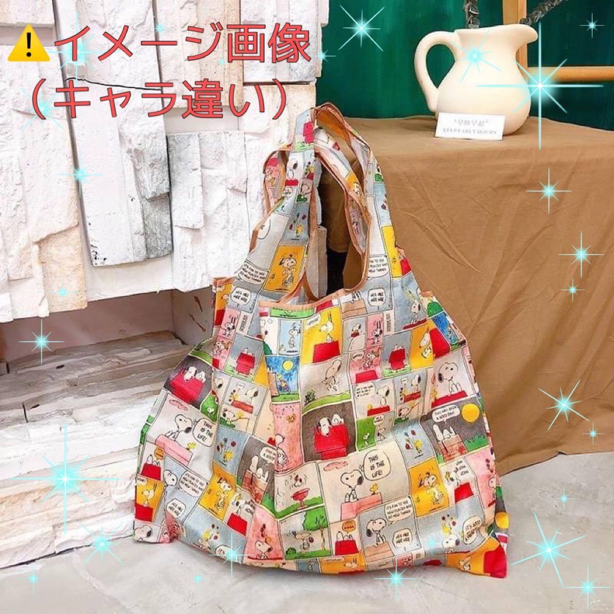 エコバッグ トートバッグ 買い物袋 セカンドバッグ 折り畳み    ディズニー ミッキー ミニー