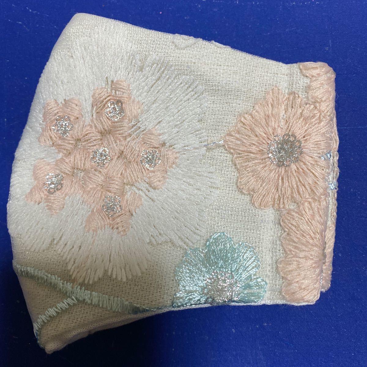 立体インナー チュールレース刺繍