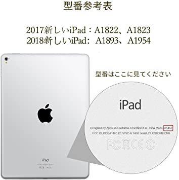 赤い KenKe iPad 9.7インチ 2018/2017 半透明 ケース軽量 薄型 耐衝撃 PUレザー 三つ折スタンド オ_画像9