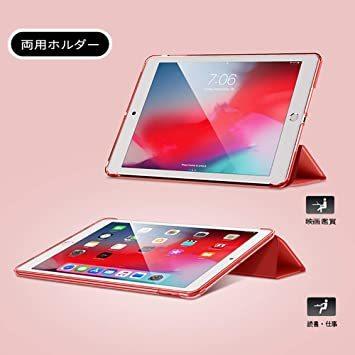 赤い KenKe iPad 9.7インチ 2018/2017 半透明 ケース軽量 薄型 耐衝撃 PUレザー 三つ折スタンド オ_画像3