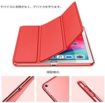 赤い KenKe iPad 9.7インチ 2018/2017 半透明 ケース軽量 薄型 耐衝撃 PUレザー 三つ折スタンド オ_画像8
