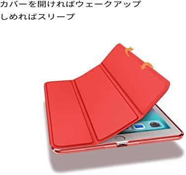 赤い KenKe iPad 9.7インチ 2018/2017 半透明 ケース軽量 薄型 耐衝撃 PUレザー 三つ折スタンド オ_画像2