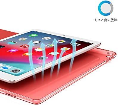 赤い KenKe iPad 9.7インチ 2018/2017 半透明 ケース軽量 薄型 耐衝撃 PUレザー 三つ折スタンド オ_画像6