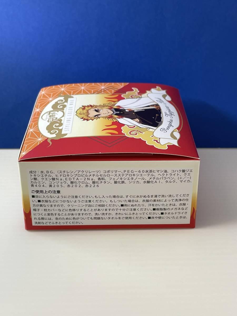 鬼滅の刃 スタイリング カラーワックス 50g 煉獄杏寿郎 レッド 4箱セット