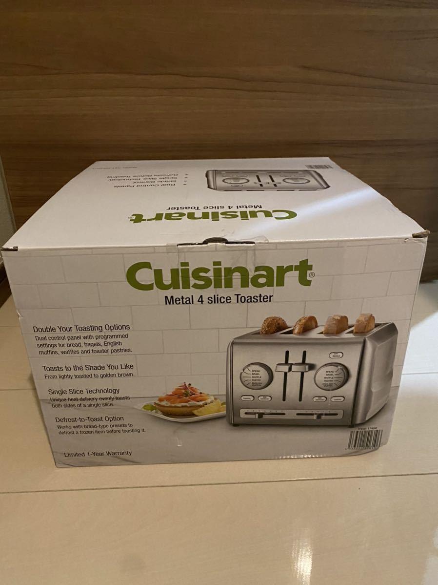 Cuisinart トースター メタルトースター 4枚用 新品 送料無料 クイジナート おしゃれ