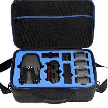 DJI Mavic Pro Drone Carrying Case ドローン収納ケースマビックプロ用 残り僅か