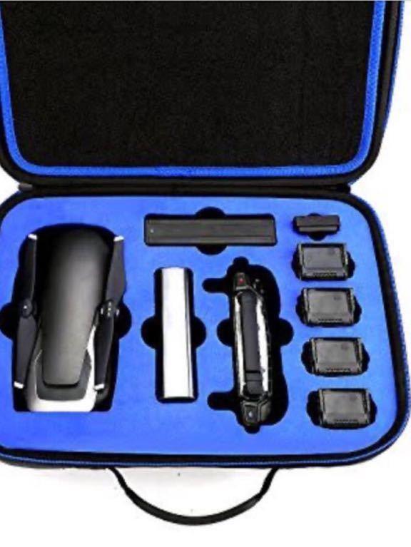 DJI Mavic Air Drone Carrying Case ドローン収納ケースマビックエアー