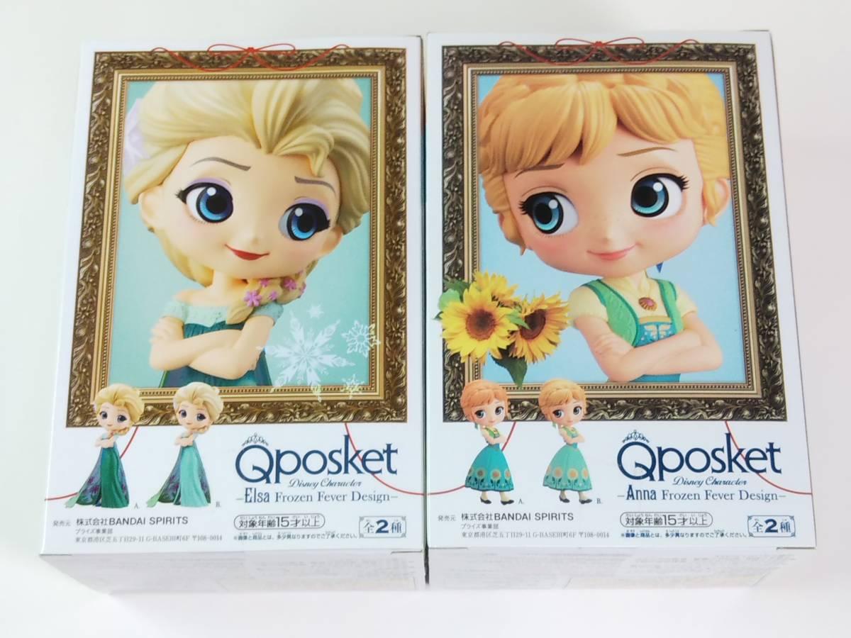 2個セット アナと雪の女王 エルサ フィギュア Qposket Q posket Disney Character Anna Elsa Frozen Fever Design Bレアカラー_画像5