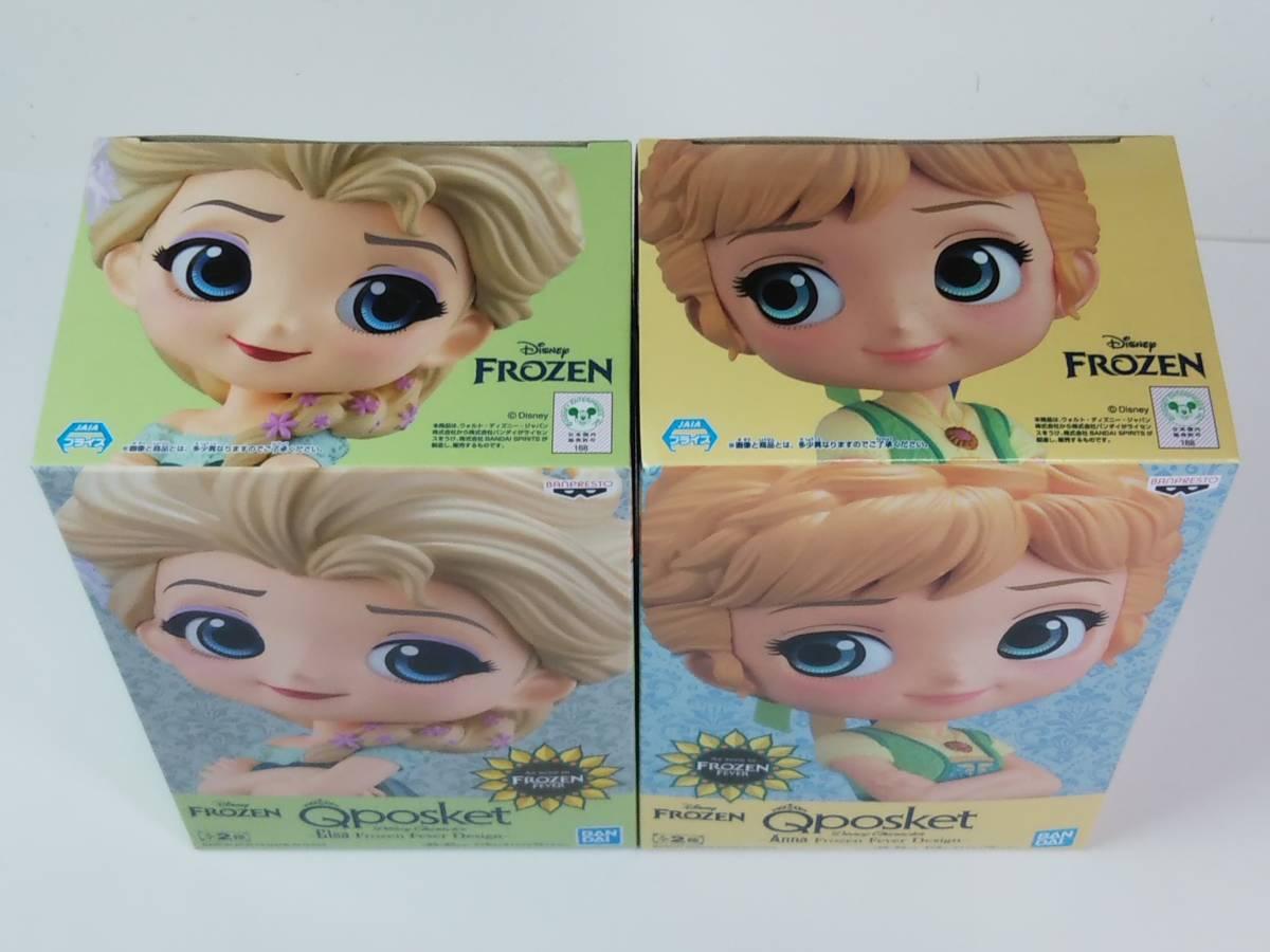 2個セット アナと雪の女王 エルサ フィギュア Qposket Q posket Disney Character Anna Elsa Frozen Fever Design Bレアカラー_画像2