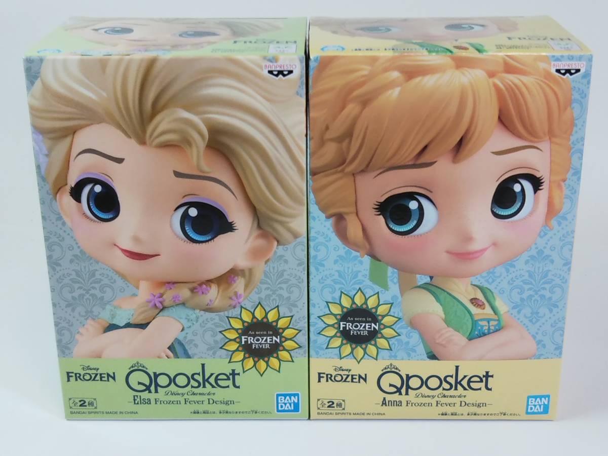 2個セット アナと雪の女王 エルサ フィギュア Qposket Q posket Disney Character Anna Elsa Frozen Fever Design Bレアカラー_画像1