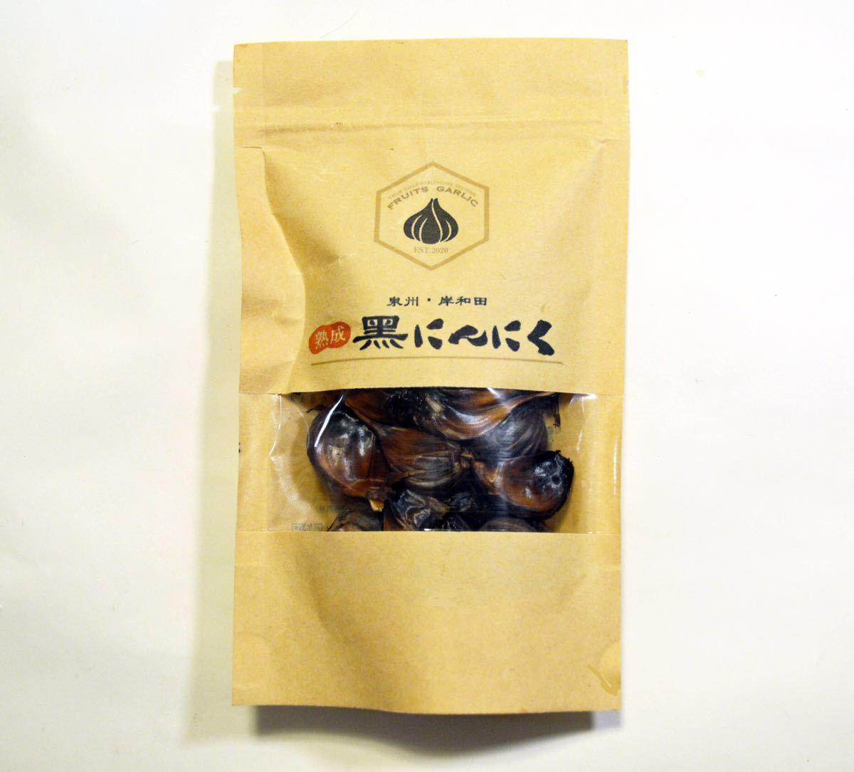 【送料無料】黒にんにく200g(100gX2袋セット)青森ホワイト6片 DHR_画像6