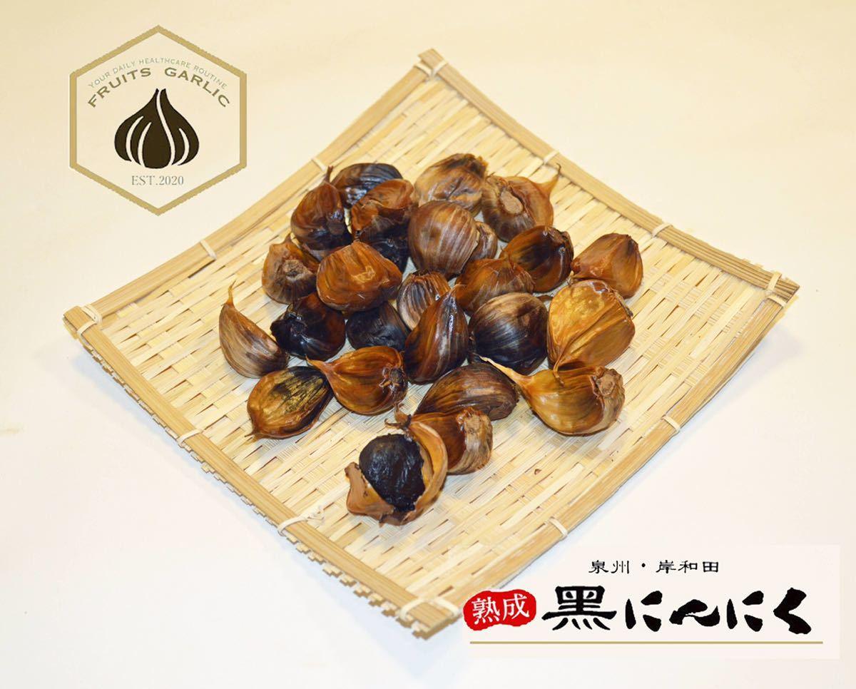 【送料無料】黒にんにく200g(100gX2袋セット)青森ホワイト6片 DHR_画像2