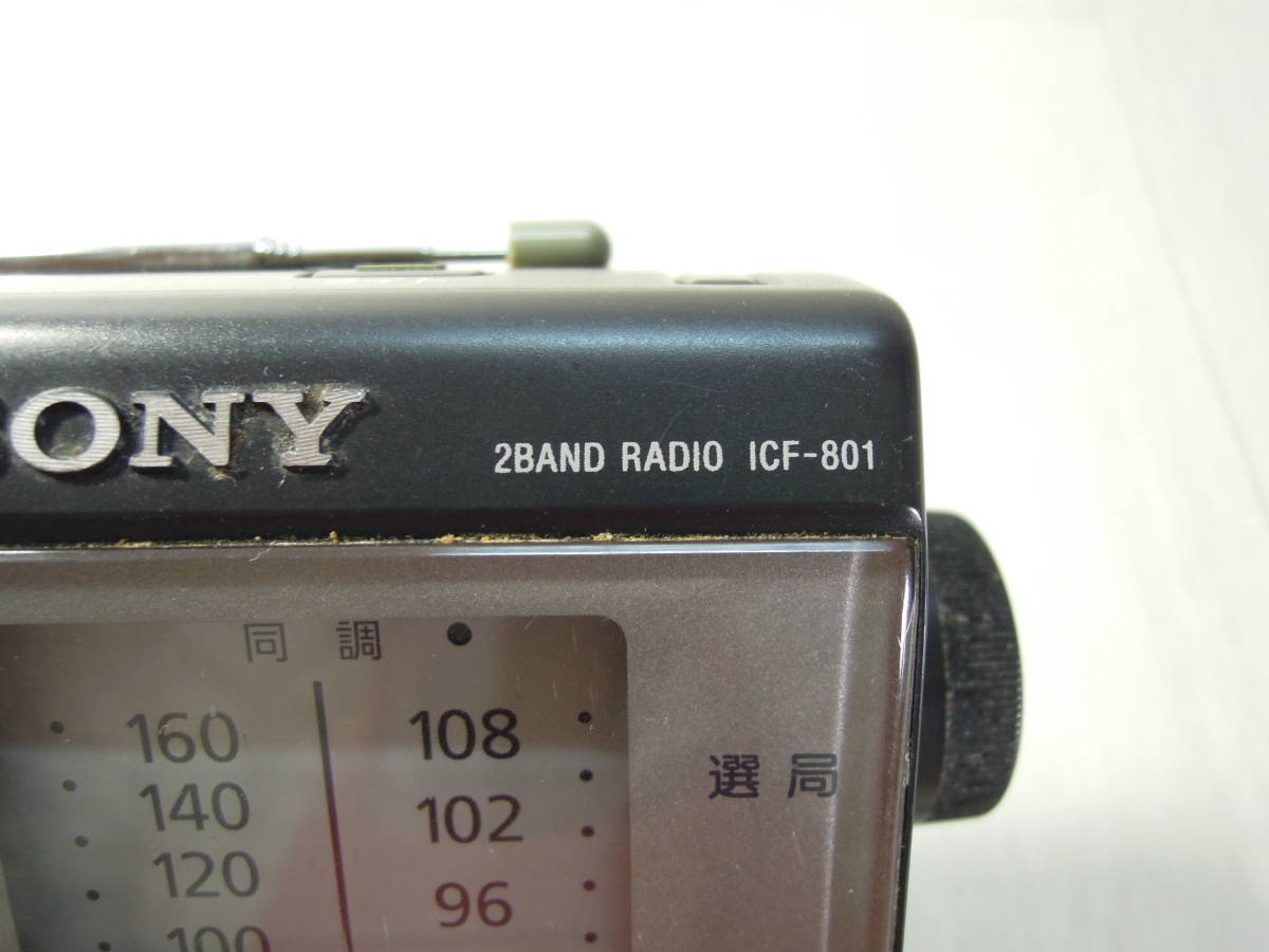 OK1255☆SONY/ソニー/FM・AM 2バンド ポータブルラジオ/ICF-801【ジャンク】_画像7