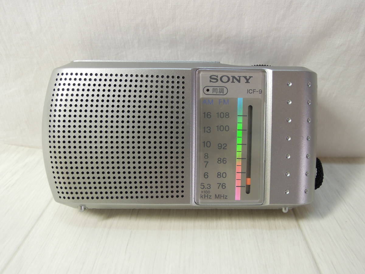 OK1292☆SONY/ソニー/AM・FM 2バンド コンパクトラジオ/ICF-9【ジャンク】_画像1