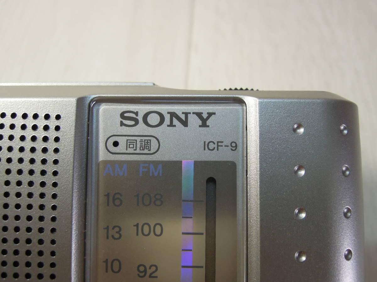 OK1292☆SONY/ソニー/AM・FM 2バンド コンパクトラジオ/ICF-9【ジャンク】_画像7