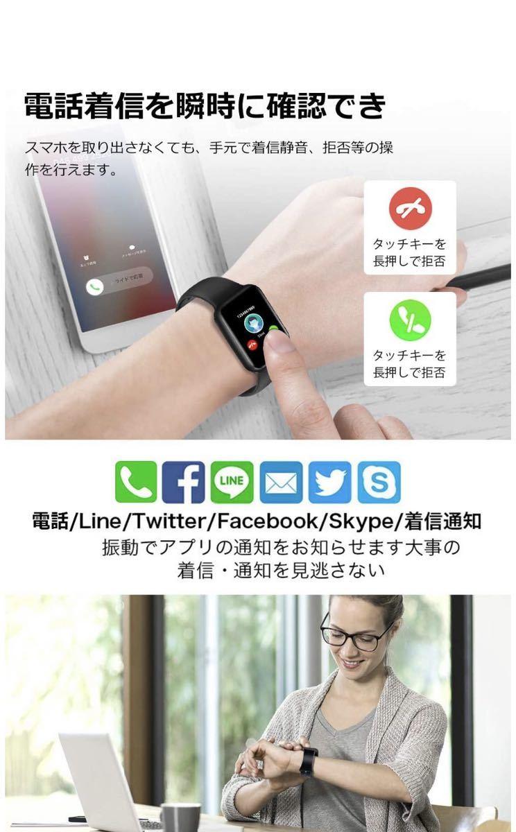 【最新版】 スマートウォッチ IP67防水iphone&Androi対応 (黒)。_画像3