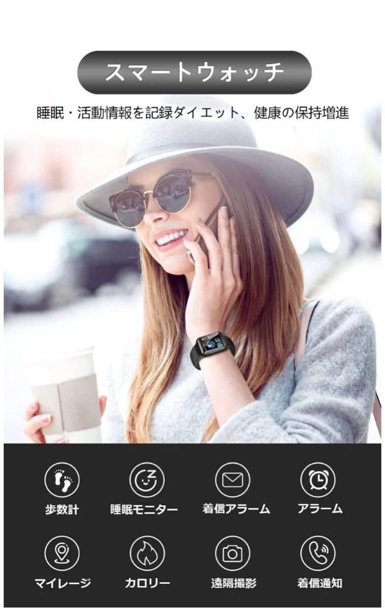 【最新版】 スマートウォッチ IP67防水iphone&Androi対応 (黒)。_画像2