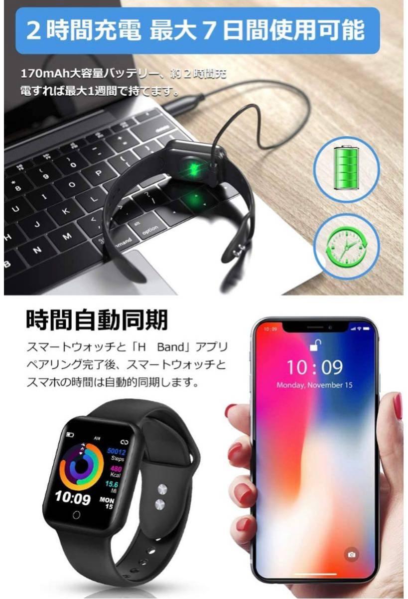 【最新版】 スマートウォッチ IP67防水iphone&Androi対応 (黒)。_画像4