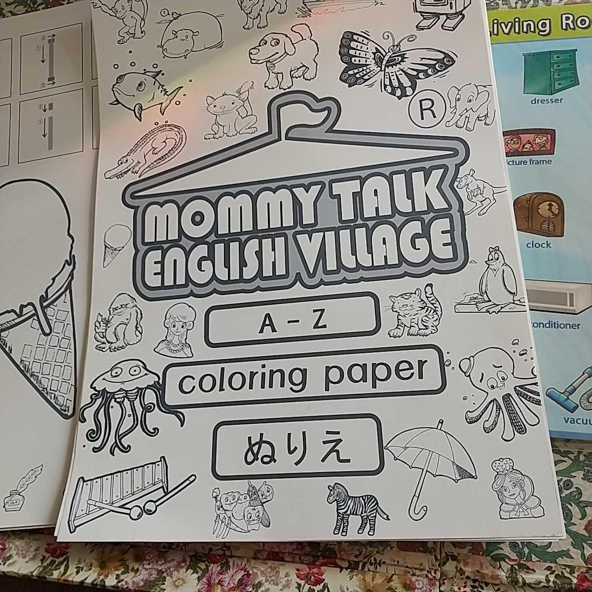 こども英語教材セット★DIALOGUE BOOKⅡ・アルファベットぬりえ・シール_画像5