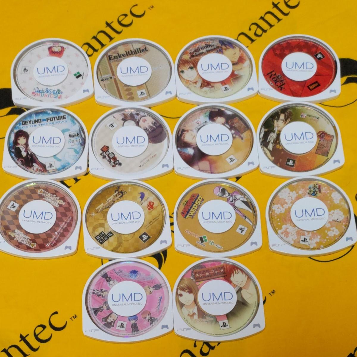 PSPソフト 乙女ゲーム 14本セット ソフトのみ ジャンク